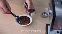 柏翠pe3360意式咖啡机使用教程装粉压粉