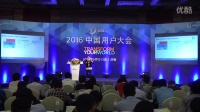 2016 OSIsoft 中国用户大会_昆明醋酸纤维有限公司_PI System 高级工厂应用实践