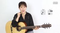 怎样练习转换和弦 - Nancy技巧系列 - 南音吉他小屋