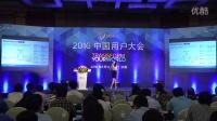 2016 OSIsoft 中国用户大会_OSIsoft_大数据时代的PI System 技术路线图