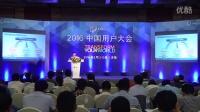 2016 OSIsoft 中国用户大会_江苏方天电力有限公司_PI system 在江苏省电力行业节能减排 监控系统中的应用