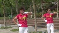 完整版MP4视频--2016年郑州市社区科普大学第四套有氧健身操_