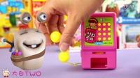 白白侠玩具秀:【食玩】自助电话机VC糖果 粉红猪小妹过家家