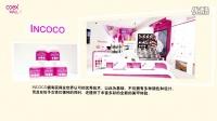 韩国旅游时,一定要去韩国的COEXMALL的INCOCO和L'OCCITANE欧舒丹