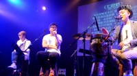 【七色桥】- 好妹妹乐队 亚马逊专场弹唱会 上海 MAO LiveHouse  20160517