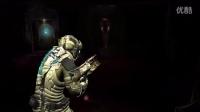 《宇宙最强工程师的超神之路(Dead Space 2)》纯业余解说第三期