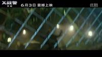 天使籠中對決夜行者《X戰警:天啓》中文片花