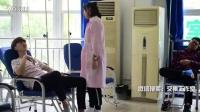 萌萌哒女护士打针惨被俩男戏弄