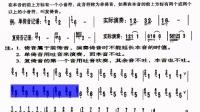 倚音练习(降B葫芦丝示范)1