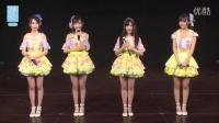 2016-05-18 SNH48 TeamXII公演MC剪辑