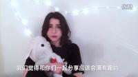 """美国白人女友学习说草泥马 [how Not to say """"alpaca"""" in Chinese]"""