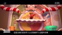 【诚实预告片】 无敌破坏王 @ACG字幕组