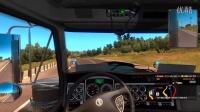 美洲卡车模拟 2016.05.14 联运行车记录