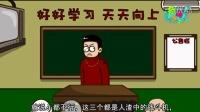 第一期:谁比我惨——齐桓公的逆天死法