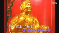 原版--楞严咒( 经典唱诵)_标清