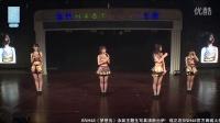2016-05-19 SNH48 TeamX公演MC剪辑