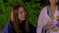 《屌丝留学记》 第三季 第2集 中国禁播欧美大片50度Gay 宿醉醒来啪啪啪