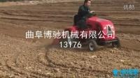 小四轮拖拉机视频 旋耕机视频 打田机视频