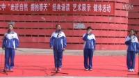 濮阳市油田第六中学走进自然拥抱春天2015年初一濮上园活动实录