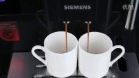 西门子全自动咖啡机EQ5_12.9