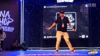 石头-popping裁判solo-世界街舞锦标赛北京赛区