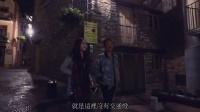 ViuTV 歐遊全細界 EP01