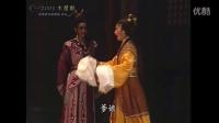 薪傳歌仔戲劇團《木蘭辭》2003年首演版
