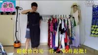 (已经全清)品牌服装尾货批发联盟连衣裙尾货看货视频0520