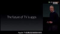 【再一次改变世界】2016 iPhoneSE发布会中文字幕