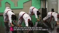 2016韩国跆拳道协会【李大轩】跆拳道热身 跆舞 品势技术教学 4