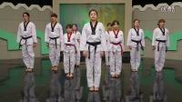 2016韩国跆拳道协会【泰美】跆拳道热身 跆舞 品势技术教学 5
