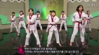 2016韩国跆拳道协会【李大轩】跆拳道热身 跆舞 品势技术教学 1