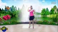建群村广场舞《爱情美美哒》演示制作:彩云追月  编舞:青儿  2016年最新广场舞  带歌词