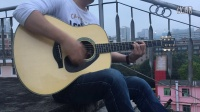 YAMAHA吉他LL16音色试听 吉他弹唱许巍《我思念的城市》星星河乐器专营店