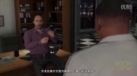 Grand Theft Auto V《侠盗列车手5》(GTA 5)主线任务攻略第一弹 CPNTV