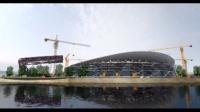 国家体育馆(鸟巢)建设过程演示