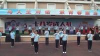 2016中山市技师学院成人礼手语操《我听见时光的声音》