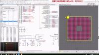 【精彩】布局布线--Altium Designer_6层PCB设计实战视频-2