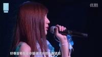 2016-05-20 SNH48 TeamSII《心的旅程》公演首演全程