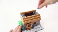 【速拼编】LEGO Minecraft 乐高我的世界The Village村庄 21128