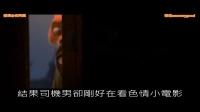 【谷阿莫】7分鐘看完2016電影《瘋狂動物城》