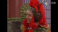 西游记张卫健版02国语高清