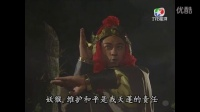 西游记张卫健版01国语高清