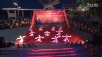 2016年嫩江县职教中心学校学生技能展示暨才艺表演专场节目