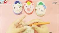 第20集(白兔糖手工馆)~呆萌猪和爱笑熊毛线宝宝鞋钩针编织教程· 详细讲解 新手轻松掌握