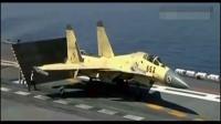 中国辽宁号航母舰载机训练飞行起降
