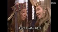 西游记陈浩民版02国语高清