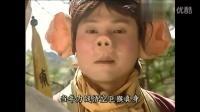 西游记陈浩民版03国语高清