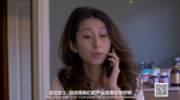 《屌丝留学记》 第三季 第3集 苦逼留学生打工按摩店