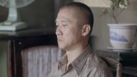 《金水橋邊》45集預告片